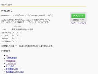 20121122read.crx2